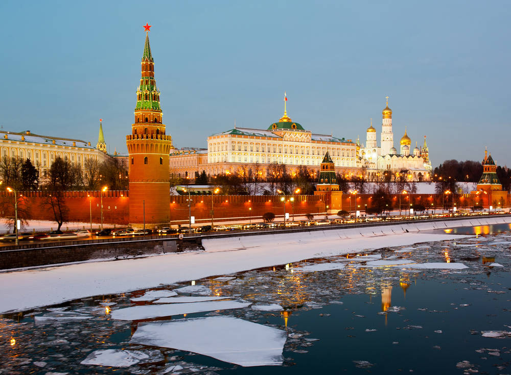 Wallpaper Kremlin de Moscou.