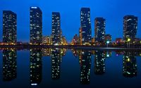 Wallpaper Incheon Coreia.